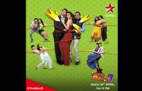 Which is your favourite NACH jodi?