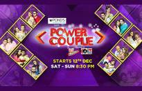 Which 'Power Couple' is your favourite?