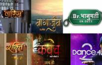 Which 'upcoming' TV show are you excited to watch?