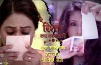 Are you enjoying watching Yeh Rishta post leap?