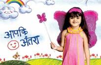 Zindagi's Antara earlier aired on Zee TV.