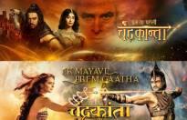 Prem Ya Paheli - Chandrakanta, Ek Mayavi Prem Gaatha Chandrakanta
