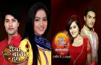 Pick your favourite: Diya Aur Baati Hum or Tu Sooraj Main Saanjh Piyaji