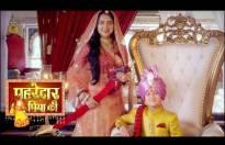 Should Pehredaar Piya Ki feature a leap in the show?
