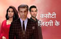 Whom does Prerna looks best with in Kasautii Zindagii Kay?