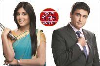 Kritika Kamra (Nidhi) and Mohnish behl (Dr Ashutosh)