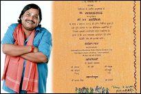 Jeetu Shivhare (Gadhaprasad)