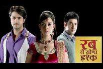 Ashish Sharma, Ekta Kaul and Kanan Malhotra