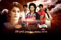 Maha Tridev Sangam of Na Bole Tum season 2, Uttaran and Sanskaar -Dharohar Apnon Ki