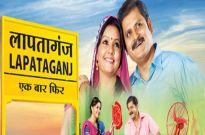 Lapataganj-Ek Baar Phir