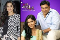 Vidya Balan to promote Shaadi Ke Side Effects on Sony TV