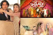 Mera Naseeb and Yeh Shaadi Nahi Ho Sakti
