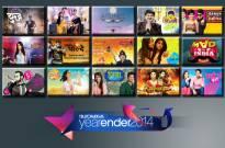 Biggest flop TV shows of 2014