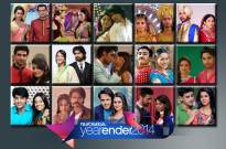 Best TV Jodis Of 2014