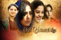 Khel Qismat Ka