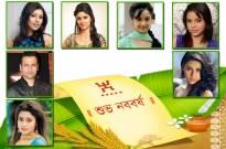 Bengali TV actors celebrate Nabo Barsho