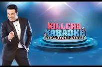 Killerr Karaoke
