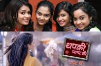 Shastri Sisters gets a new time slot; Thapki Pyaar Ki to replace