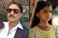 Syed Zafar Ali and Spandan Chaturvedi