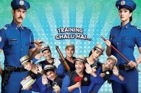 Police Factory