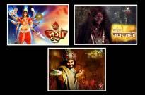 mythological serials