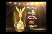 Sansui Stardust Awards
