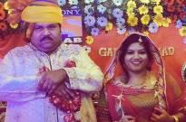 Chidiya Ghar