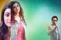 ZBC to feature Moni Kanchana starring singer Rupankar Bagchi