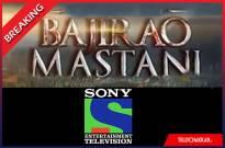 Sony TV to showcase