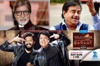 Amitabh-Shatrughan on Zee TV