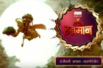 Sankat Mochan Mahabali Hanumaan