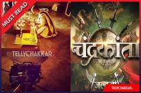 Content clash: From Ashoka to Chandrakanta..analysing its origin and impact