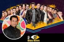 Rajeev Paul  winner of Bigg Boss 11