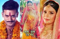 Drama alert: Vijay gets married to Bulbul; refuses to marry Mandira in Saam Daam