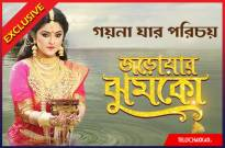 Zee Bangla's Jarowar Jhumko to go off air