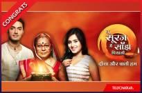 Tu Sooraj Main Saanjh Piyaji hits double century