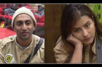Akash asks Shilpa to apply lotion on his PRIVATE PART!