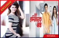 Priyanka Chandel to enter &TVs Meri Hanikarak Biwi