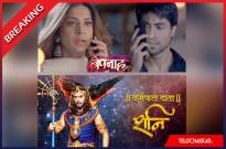 Bepannaah to REPLACE Shani?
