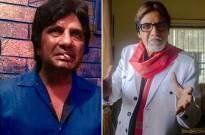 SAB TV's Jijaji Chhat Par Hai