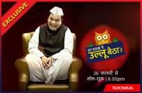 Har Shaakh Par Ullu Baitha Hain