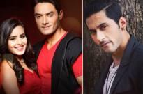 Uma and Kanak to bluff Aditya in Star Plus' Tu Sooraj