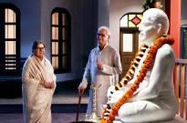 Aakash Aath's Briddhasram