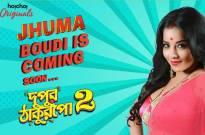 Dupur Thakupo's Season 2