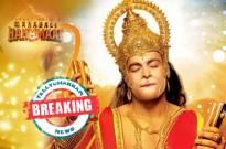 Sankatmochan Mahabali Hanumaan