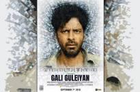 Gali Guleiyan
