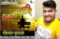 Sudeb Ghosh