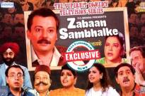 Remake of Zabaan Sambhalke scrapped