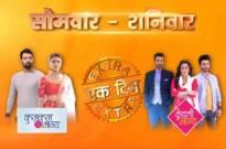 Kumkum Bhagya and Kundali Bhagya to air on weekends also