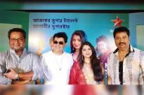 Kumar Sanu, Jeet Gaanguli, Kaushiki Chakraborty, Rooqma Ray.